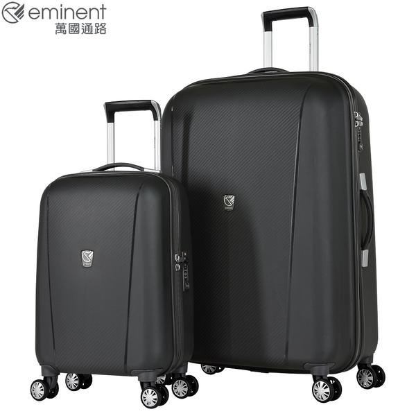 eminent【買小箱。送大箱】超輕量PP行李箱 20吋+28吋(深灰色)669