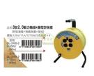 [家事達] HS-電精靈 大電流工業 動力電纜輪座 (3蕊2.0 150呎) 特價 過載保護 延長線
