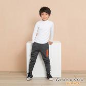 【GIORDANO】童裝素色羅紋抽繩休閒束口褲-10 緞彩黑