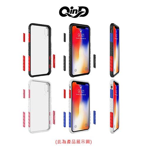摩比小兔~QinD Apple iPhone XR 極勁保護殼 手機殼