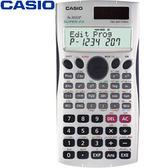CASIO工程用計算機FX-3650P