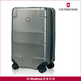 Victorinox 瑞士維氏 行李箱 LEXICON 20吋 硬殼拉鍊霧面旅行箱 登機箱 鈦金屬色 TRGE-602102 得意時袋