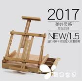 雙豐抽屜畫架素描架桌面櫸木折疊畫箱伸縮臺式美術架