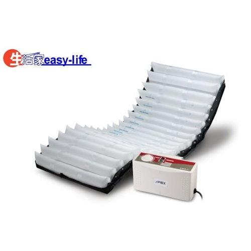 雅博氣墊床B款氣墊床/雃博減壓氣墊床-多美適3+