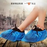 一次性鞋套 加厚耐磨鞋套家用布 無紡布鞋套腳套 鞋套一次性 夏季狂歡