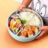 兒童餐具餐盒不銹鋼分隔分格餐盤寶寶便當盒小學生幼兒園飯盒防燙【元氣少女】