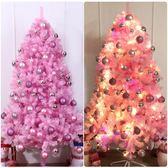 粉色聖誕樹套餐裝1.5米1.8米2.1米家用擺件發光聖誕節裝飾品禮物 igo 薔薇時尚
