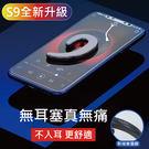 【SA0077】掛耳式骨傳導藍芽耳機 音...