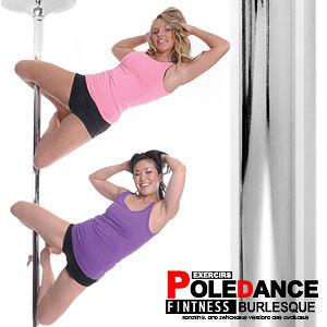 室內鋼管舞桿子.摩登鋼管架跳鋼管舞豎桿居家快組式PUB鋼管女郎組合杆運動健身器材推薦