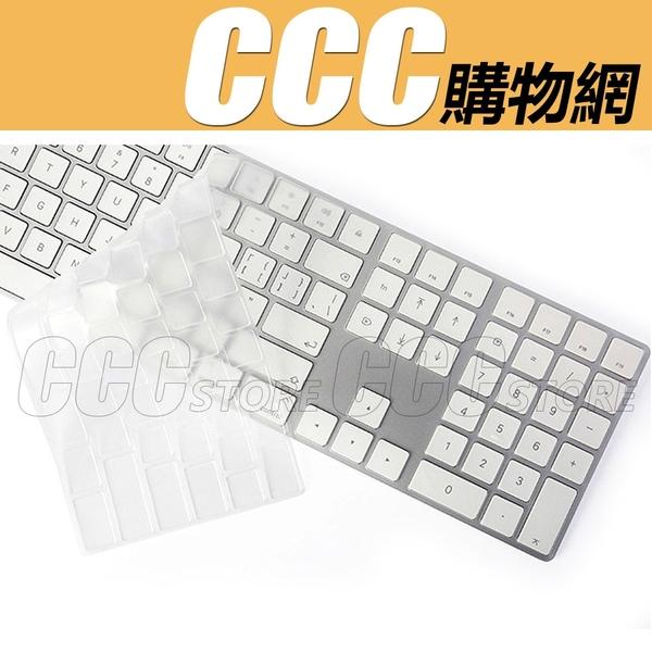 鍵盤膜 蘋果鍵盤膜 透明 IMAC 新款 帶數字鍵 A1843 Magic keyboard 新款保護膜 鍵盤貼膜 蘋果鍵盤