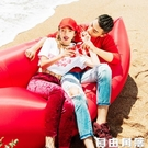 戶外懶人便攜式充氣沙發袋空氣床墊野營折疊床氣墊床椅子單人沙灘 自由