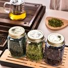 茶葉罐 玻璃茶葉罐密封罐家用透明小防潮食品裝帶蓋便攜【快速出貨八折搶購】