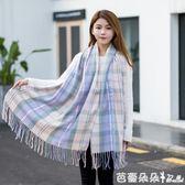 圍巾女 圍巾韓版女秋冬季加厚大長款冬天日系百搭學生格子辦公室披肩兩用 芭蕾朵朵