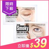 韓國 Orchid 口香糖水凝膠眼膜(單片2.3g) 款式可選【小三美日】The orchid skin 幽蘭一品 $45