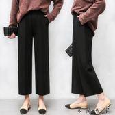 春季韓版黑色寬鬆直筒褲