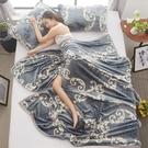 珊瑚薄款毯子空调被單人保暖小被子寢室毛毯【極簡生活】