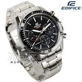 EDIFICE EFB-570D-1A 計時碼錶三針三眼男錶 立體時刻防水手錶 學生錶 EFB-570D-1AVUPR CASIO卡西歐