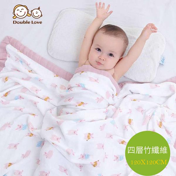 DL涼感四層紗涼感竹纖維被毯120x120CM 紗布包巾 手推車毯 嬰兒床單 童被 新生兒被【JA0113】