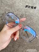 眼鏡框 輻射眼鏡男潮變色網紅暴徒眼睛框女潮流痞帥 萊俐亞