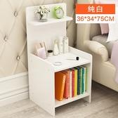 簡易床頭櫃簡約現代收納床櫃組裝小櫃子儲物櫃宿舍臥室組裝床邊櫃.YYS 交換禮物