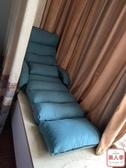 懶人單人沙發臥室陽臺簡易榻榻米小沙發小戶型女可折疊網紅款躺椅JY