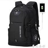 雙肩包男士背包新款大容量休閒商務旅行筆記本電腦學生書包出差包夢幻