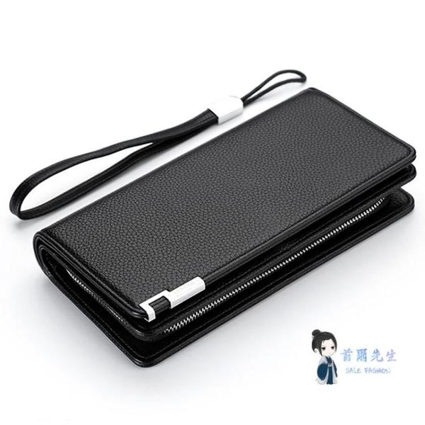男/錢包  時尚男士錢包長款皮夾多卡位錢夾手包男款商務拉鍊多功能手機包潮 多色
