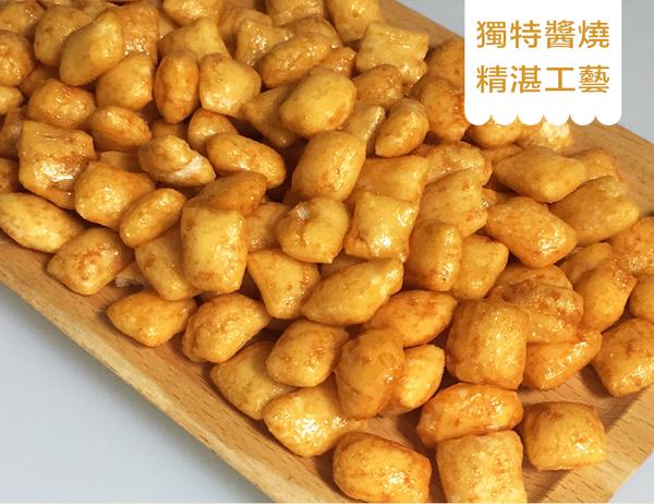旺旺 米豆米果經濟包350G 經典古早味辦公室零食聊嘴 下午茶點心 小包裝 米果米餅 野餐 全素 現貨
