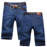 薄款牛仔褲男五分褲子男士牛仔短褲男直筒馬褲5分褲七分中褲   蓓娜衣都