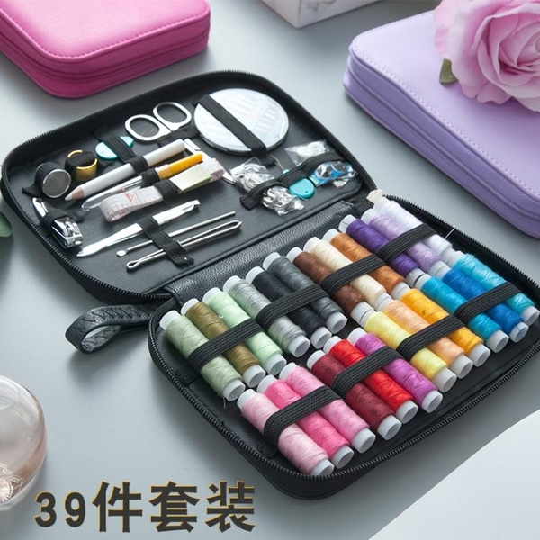 旅行小針線盒套裝女學生宿舍用針線包便攜式小型家用手縫迷你手工 夏季新品