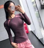 雙十二狂歡 云端貝殼秋冬新運動T恤女跑步瑜伽服健身房上衣速干長袖彈力緊身 艾尚旗艦店