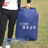 魚袋 折疊裝魚袋水加厚活魚袋垂釣漁袋釣魚袋魚護魚桶 卡菲婭