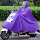 摩托電動車雨衣女成人騎行電瓶車單人男防水加大加厚長款全身雨披『艾麗花園』
