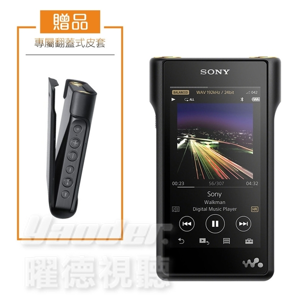 活動至5/9送 ▶ 專用皮套【曜德 送耳擴盒】SONY NW-WM1A 頂級觸控數位隨身聽 128GB 持續33hr