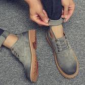 夏季男鞋韓版工裝潮鞋英倫休閒皮鞋低筒鞋子男短靴復古工裝馬丁靴【奇貨居】