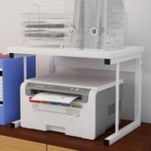 億家達置物架家用辦公打印機架子多層復印機架辦公桌主機箱收納架 【快速出貨八五折】