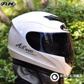 安全帽 頭盔 電動摩托車頭盔 全盔防護帽男女保暖圍脖秋冬盔防霧