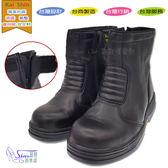 安全鞋. Kai Shin透氣牛皮革高筒乳膠墊吸震專業鋼頭工作鞋.黑色【鞋鞋俱樂部】【113-PLU603】