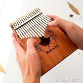 拇指琴手指鋼琴卡林巴琴kalimba琴入門10音17音不用學就會的樂器 igo蘿莉小腳ㄚ