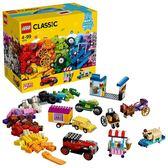 【愛吾兒】LEGO 樂高 Classic經典系列 10715 滾動的顆粒