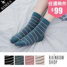 正韓-撞色條紋中筒短襪-B-Rainbow【A4004128】