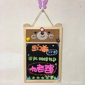 韓國創意帶掛式留言板小黑板木質備忘板告示板軟木板送迷你無痕釘  蜜拉貝爾