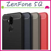 Asus ZenFone 5Q 6吋 ZC600KL 拉絲紋背蓋 矽膠手機殼 防指紋保護套 全包邊手機套 類碳纖維保護殼