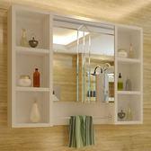 鏡櫃浴室置物櫃多層實木浴室鏡櫃衛生間鏡子帶置物架掛壁式 鏡箱 『名購居家』igo