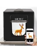 攝影棚 調光LED小型攝影棚套裝拍攝影燈柔光箱迷你補光簡易拍照道具T