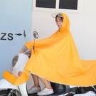 黃色女男單人小號電動車雨衣