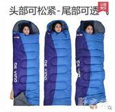 成人戶外秋冬保暖加厚便攜露營旅行隔臟睡袋xx3294【野之旅】TW