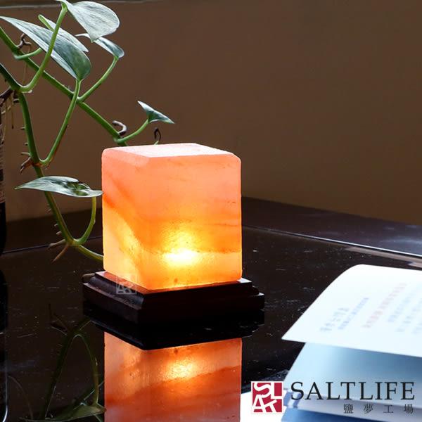 【鹽夢工場】創意造型鹽燈-USB小方塊