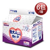 包大人 (全功能型) 紙尿褲 M 16入x6包/箱【新高橋藥妝】