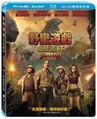 【停看聽音響唱片】【BD】野蠻遊戲:瘋狂叢林 3D+2D 雙碟限定版